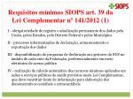 requisitos m nimos siops art 39 da lei complementar n 141 2012 1