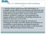 art 17 information and training