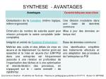 synthese avantages1