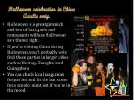 halloween celebration in china adults only