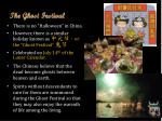the ghost festival