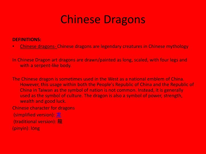 Ppt Chinese Dragons Powerpoint Presentation Id2103865