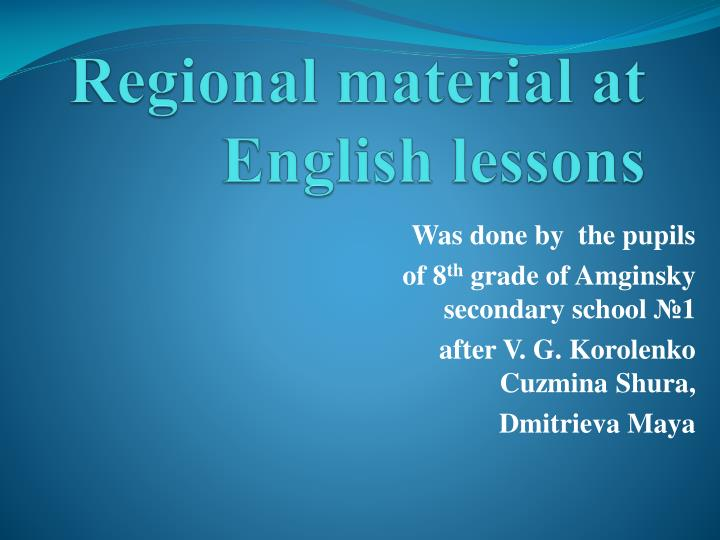 regional material at english lessons n.