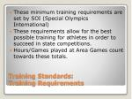 training standards training requirements1