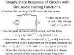 steady state response of circuits with sinusoidal forcing functions