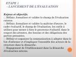 etape 1 lancement de l evaluation