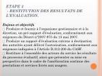 etape 3 restitution des resultats de l evaluation