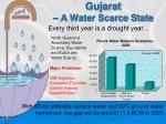 gujarat a water scarce state