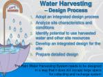 water harvesting design process