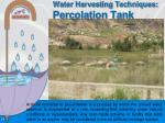 water harvesting techniques percolation tank