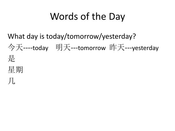 Words of the day