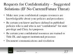requests for confidentiality suggested solutions if no current future threat1