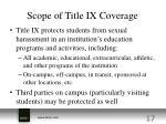 scope of title ix coverage