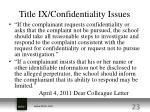 title ix confidentiality issues