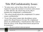 title ix confidentiality issues1