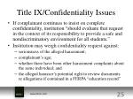 title ix confidentiality issues2