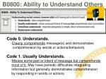 b0800 ability to understand others