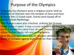 purpose of the olympics