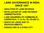 land governance in india since 1947