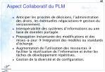 aspect collaboratif du plm