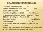 solar energy initiative 2010 11