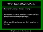 what type of safety plan