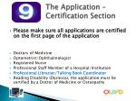 the application certification section