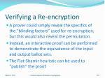 verifying a re encryption3