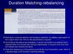 duration matching rebalancing1