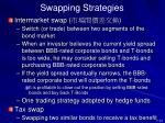 swapping strategies1
