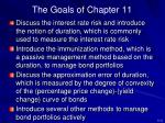 the goals of chapter 11