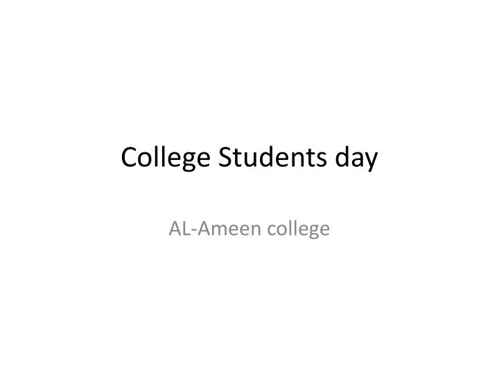 college students day n.