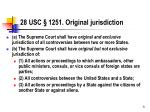 28 usc 1251 original jurisdiction