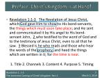 preface christ s kingdom is at hand