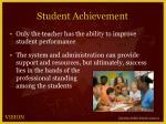 student achievement1