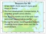 reasons for rr