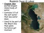 russia s seas lakes