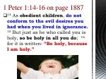 1 peter 1 14 16 on page 1887