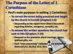 the purpose of the letter of 1 corinthians