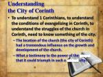 understanding the city of corinth3