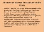 the role of women in medicine in the 1950s