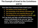 the example of israel to the corinthians and us