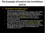 the example of israel to the corinthians and us1