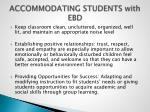 accommodating students with ebd