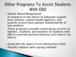 other programs to assist students with ebd