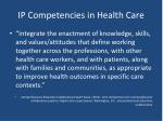 ip competencies in health care