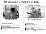 observation conditions of stm