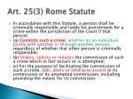 art 25 3 rome statute