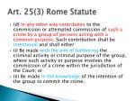 art 25 3 rome statute1
