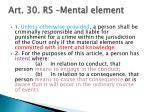 art 30 rs mental element